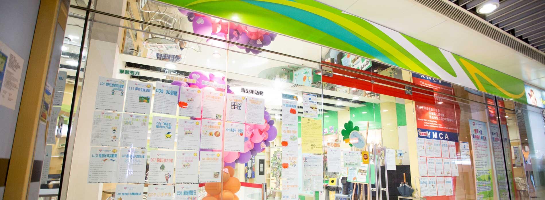 Tin Shui Wai Tin Chak Centre Our Service