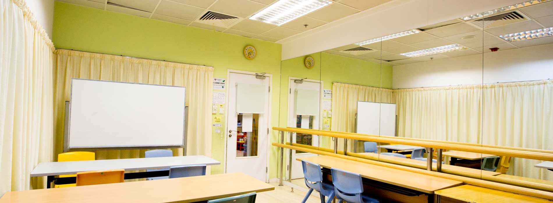Tin Shui Wai Tin Chak Centre Download Banner